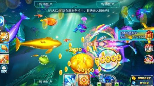 打魚機遊戲玩法 打魚機贏錢技巧及攻略